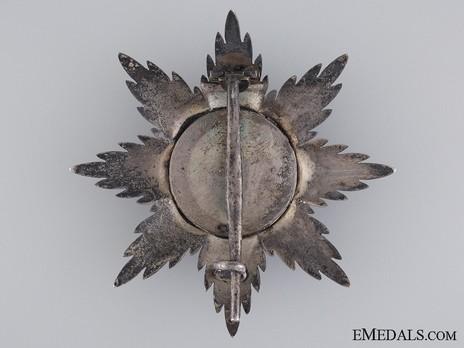 Grand Cross Breast Star (WWI Period) Reverse
