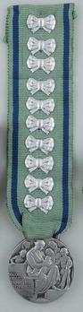 """Silver Medal (stamped """"Z"""") Obverse"""