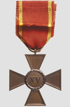 Long Service Decoration, I Class Cross for 15 Years (1913-1918) (in tombac) Reverse