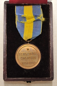 Schleswig-Holstein Commemorative Campaign Medal Reverse