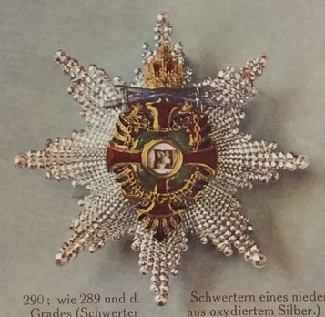 Order of Franz Joseph, Type II, Military Division, Commander Breast Star (lower class & silver swords)