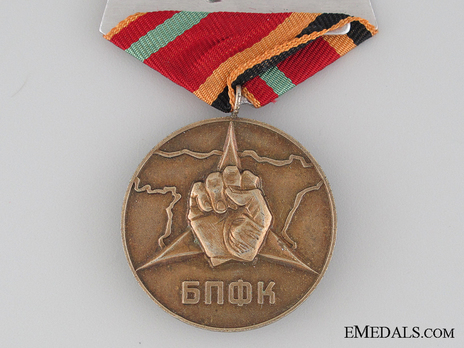 Medal for the International Brigades in Spain of 1936-1939 Obverse