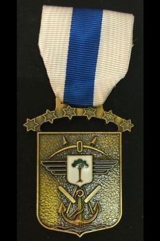 Medal of Military Merit, in Bronze