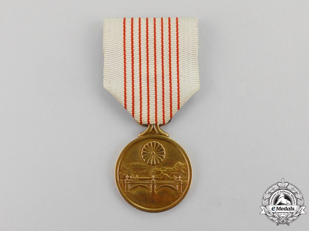 2600th+national+anniversary+commemorative+medal+1