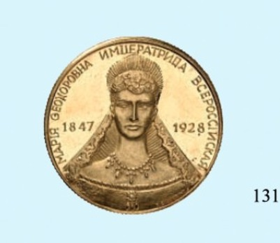 Death of Maria Fedorovna Table Medal (in gold)