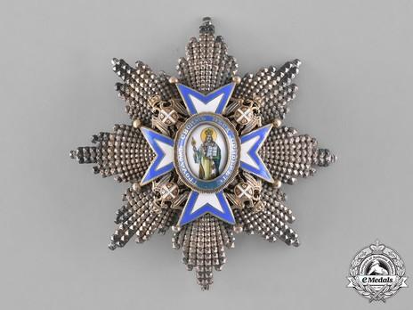 Order of Saint Sava, Type III, I Class Breast Star Obverse