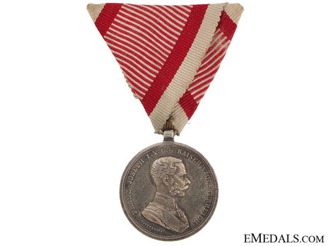 Type VIII, II Class Silver Medal (with ring suspension) Obverse