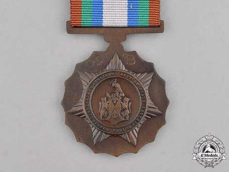 Ciskei Independence Medal Reverse