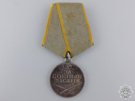 Medal for Combat Service Silver Medal (Variation II) Obverse