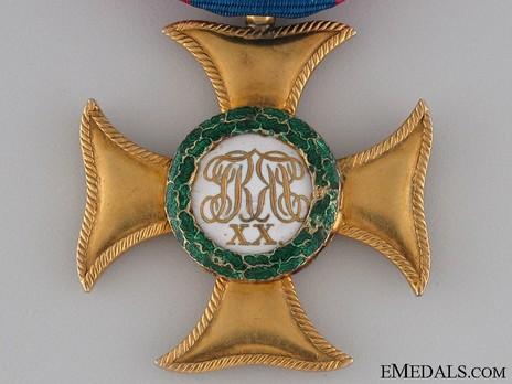 I Class Gold Cross (1858-1918) Reverse