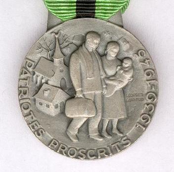 """Silver Medal (stamped """"GEORGES GUIRAUD,"""" 1954-1959) Reverse"""