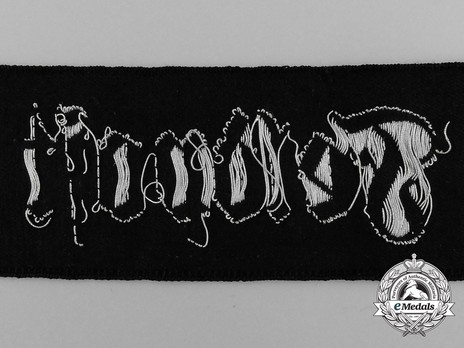 German Army Feldpost Cuff Title Reverse