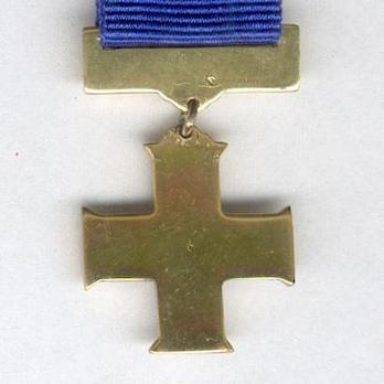 Miniature Silver Cross of Zimbabwe (Army) Reverse