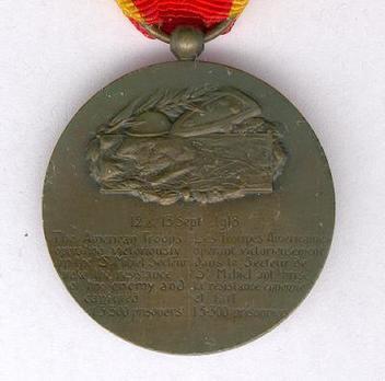 """Bronze Medal (stamped """"F. FRAISSE"""") Reverse"""