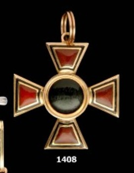 Order of Saint Vladimir, Civil Division, III Class Cross (for non-Christians) Reverse