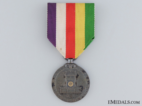 Showa Enthronement Commemorative Medal Obverse