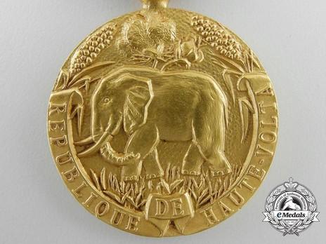 Order of Merit of Upper Volta, I Class Obverse