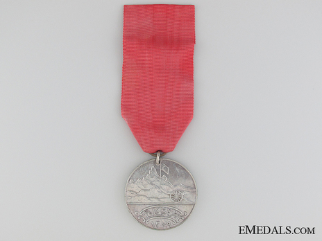 Campaign Medal for Montenegro, 1863 Reverse