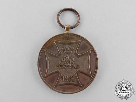 Volunteer Service Medal 1813 Obverse