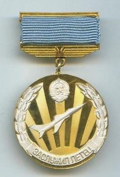 "Honourary Title ""Honoured Pilot"" Obverse"