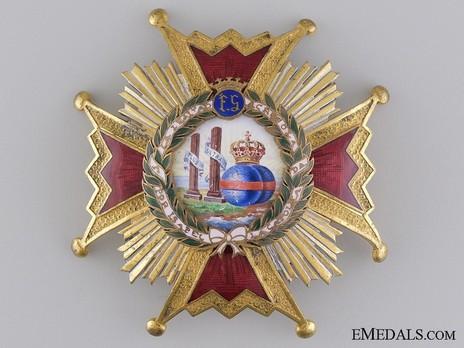 Grand Cross Breast Star (1938-1998) Obverse