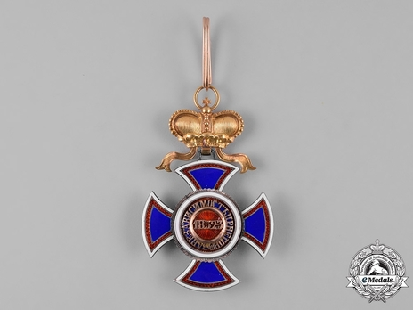 Order of Danilo I (Merit for the Independence), Type IV, II Class, Grand Officer Reverse