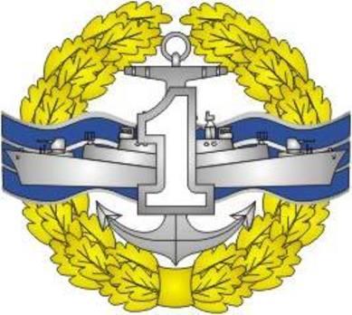 Voluntary Military Service Navy 1st Grade Badge Obverse