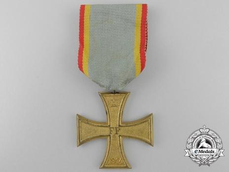 II Class Cross (1914) Obverse