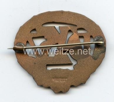 German Heavy Athletics Sports Badge, Type I, in Bronze Reverse