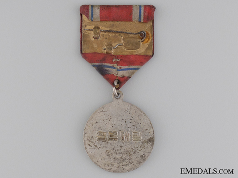 Meritorious Labour Service Medal Reverse