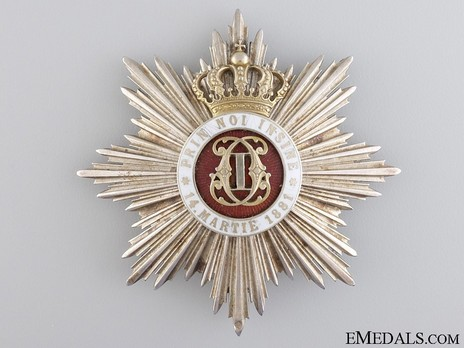 Order of the Romanian Crown, Type II, Military Division, Grand Officer Breast Star (peacetime, 1938-1947) Obverse