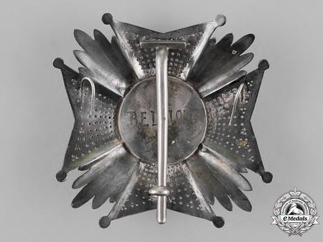 Grand Officer Breast Star (Civil Division, 1832-1951) Reverse