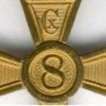 Cross (King Christian X for 8 years) Obverse