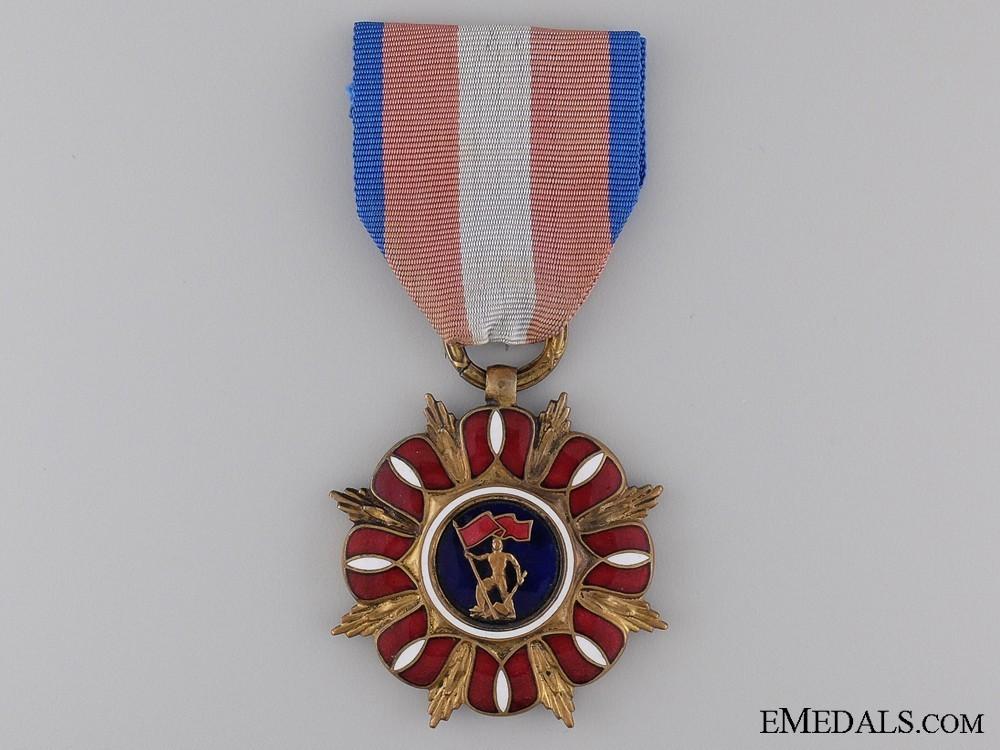 Gold medal 1952 1992 gilt obverse 1