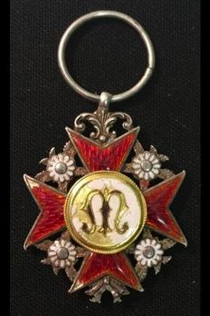 Order of Charity, Type I, III Class Cross Reverse