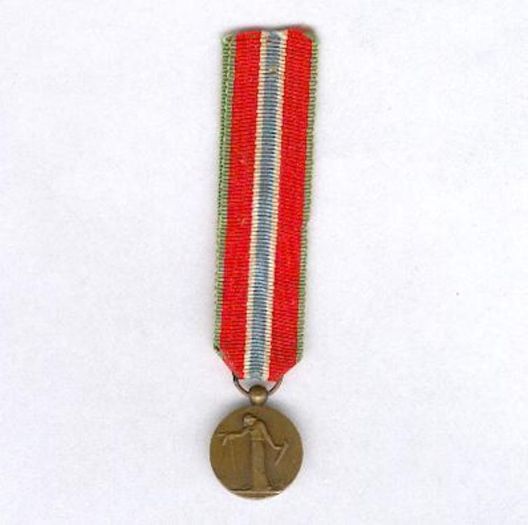 Miniature14