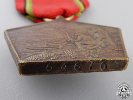 Liberation Medal, in Bronze Detail