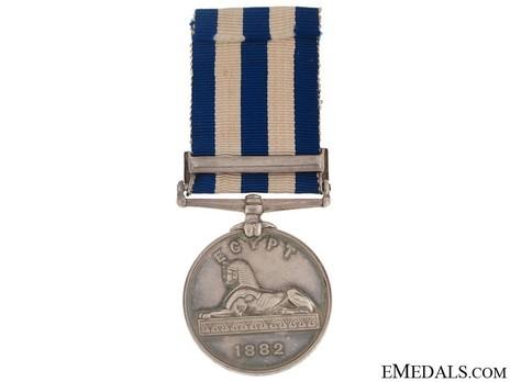 "Silver Medal (with ""EL-TEB"" clasp) Reverse"