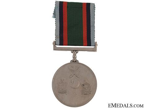 War Medal 1965 (1385 Tamgha-i-Jang) Obverse