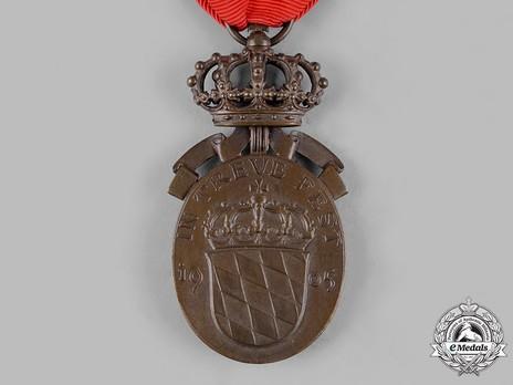 Prince Regent Luitpold Medal, Bronze Medal (with crown) Reverse