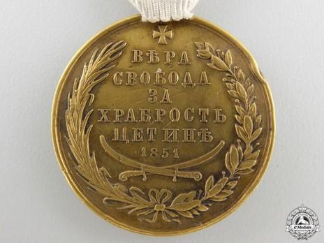 "Miloš Obilić Bravery Medal, Type II (stamped ""BRONZE"") Reverse"