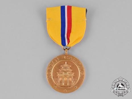 Korean Campaign Medal Obverse