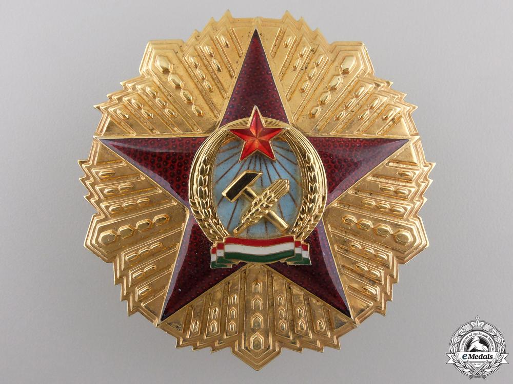 An order of meri 554134d835f6d2