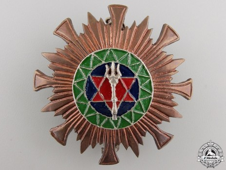 Order of the Star of Nepal, I Class Breast Star Obverse