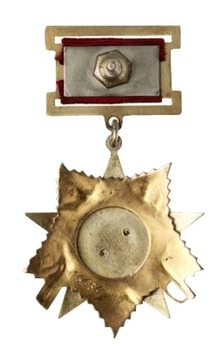 Order of the Patriotic War, Type I, I Class (Variation III) Reverse