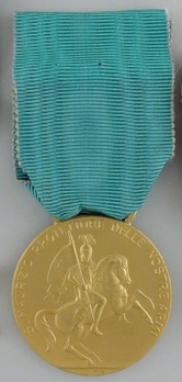 Military Merit Mauritiana Medal, Small Obverse