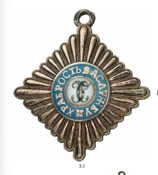 Order of Saint George, I & II Class Miniature Breast Star