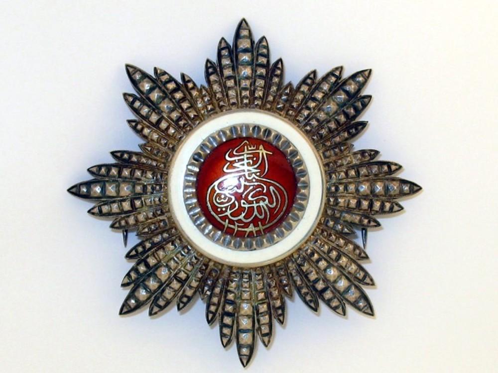 Order+of+the+brilliant+star+of+zanzibar%2c+type+viii%2c+ii+class+officer+breast+star+1