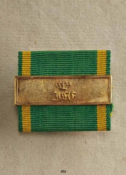 Military Long Service Decoration, II Class Medal for 12 Years (in bronze)