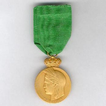 Agricultural Merit Medal, I Class Obverse